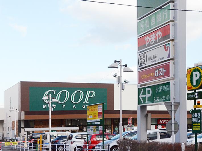近くには大型スーパーやファミリーレストランも