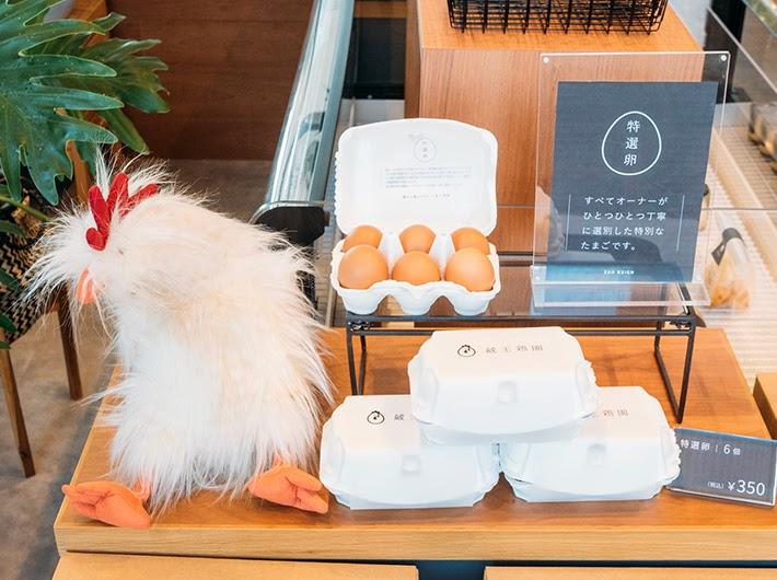 「特選卵」6個入りで¥350(税込)。