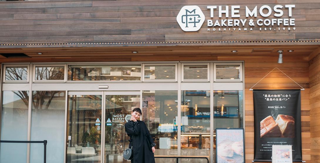 宮城野区・榴岡「THE MOST BAKERY & COFFEE(ザ・モストベーカリー&コーヒー)仙台東口店」のランチにぴったりバゲットサンドセット!