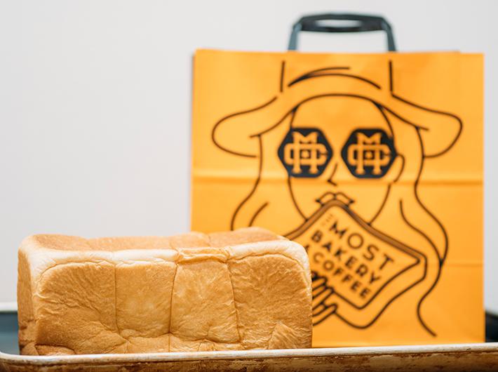 「純生」食パン テイクアウト¥800(税込)