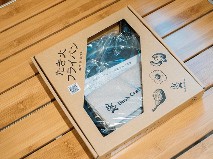 4,200円(税抜)