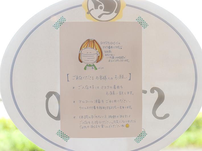 ミヤハラさんが描いたイラストのお知らせも素敵で癒されます