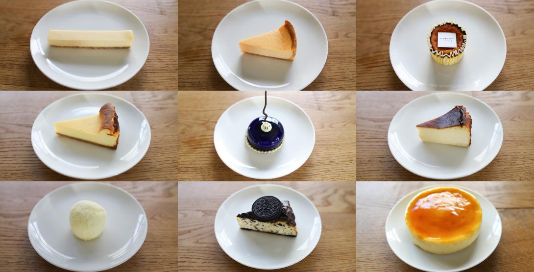 仙台で人気のチーズケーキ9種類を食べ比べてみました!