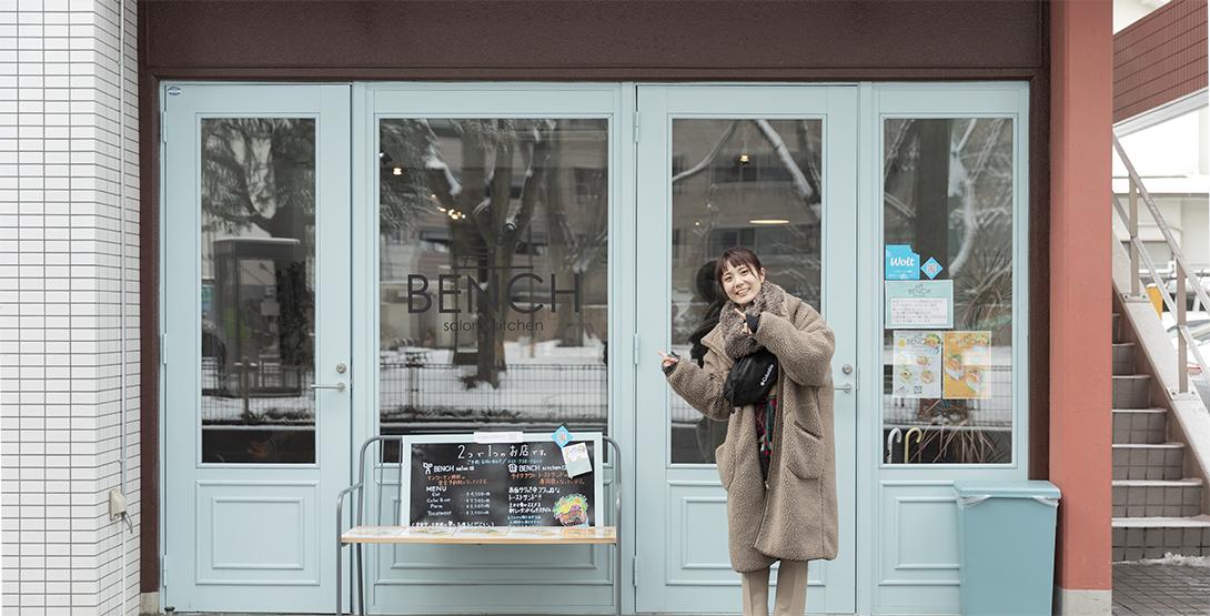 美容室とトーストサンド専門店?「BENCH salon&kitchen(ベンチ サロンアンドキッチン)」に行ってきました!