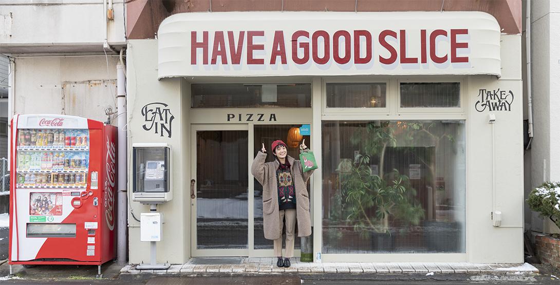 大町「HAVE A GOOD SLICE(ハブ ア グッド スライス)仙台」でニューヨークスタイルピザをいただきます!