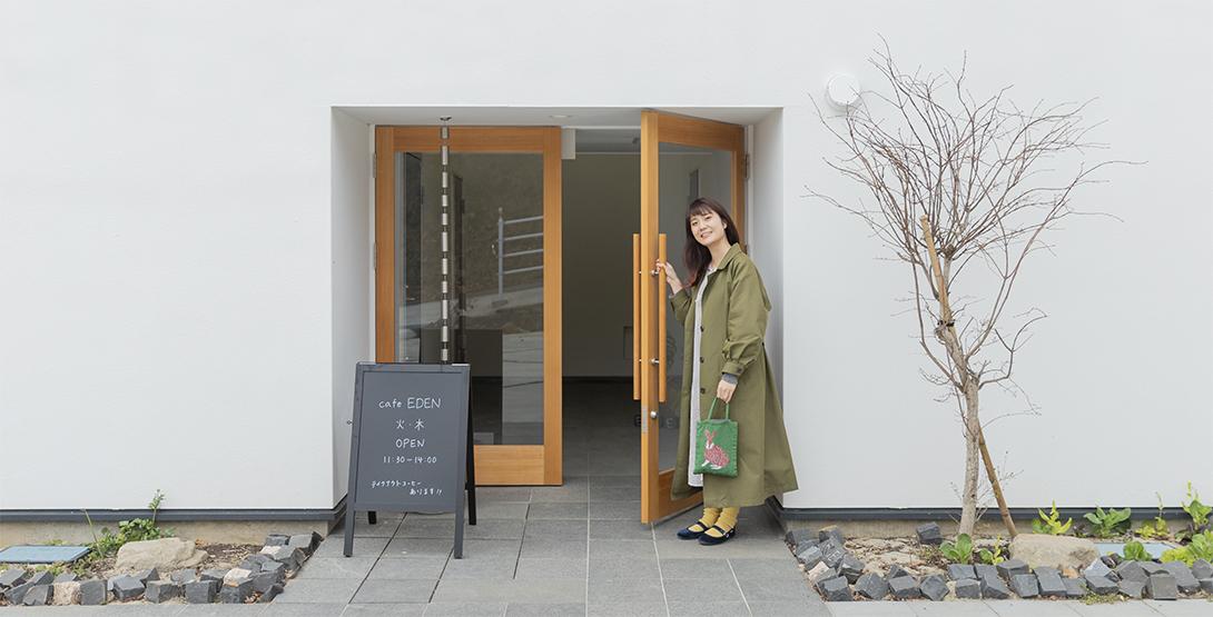 八木山「cafe EDEN(カフェ エデン)」で過ごすのんびりランチタイム。