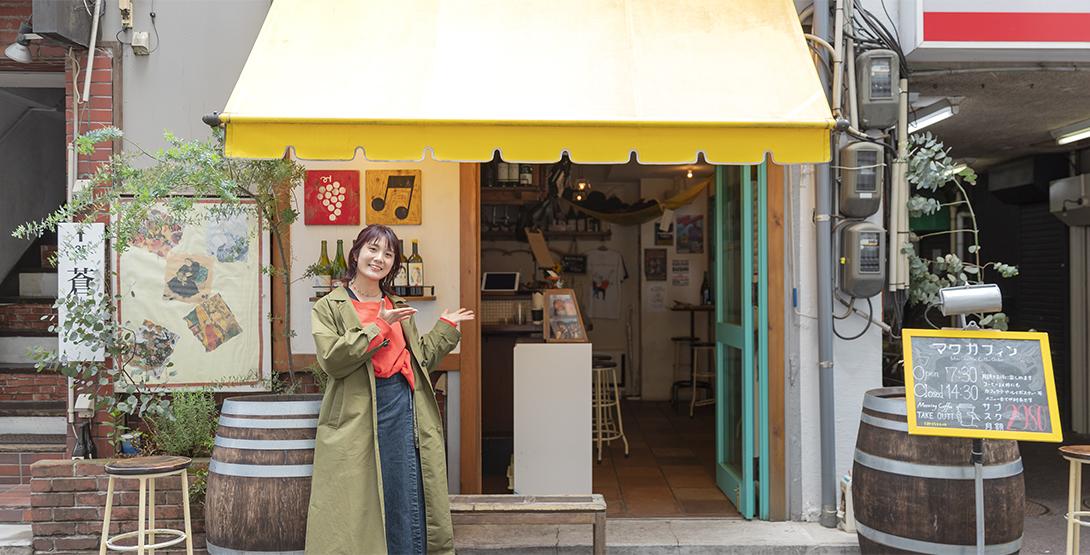仙台駅前でコーヒーサブスク! 「MacGuffin Coffee Order(マクガフィンコーヒーオーダー)」に行ってきました!
