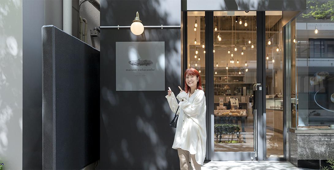 kazunori ikeda(カズノリ イケダ)プロデュースの新店舗maison cœoelacanthe par kazunori ikeda(メゾン シーラカンス パール カズノリ イケダ)で秋限定スイーツをチェックしました!
