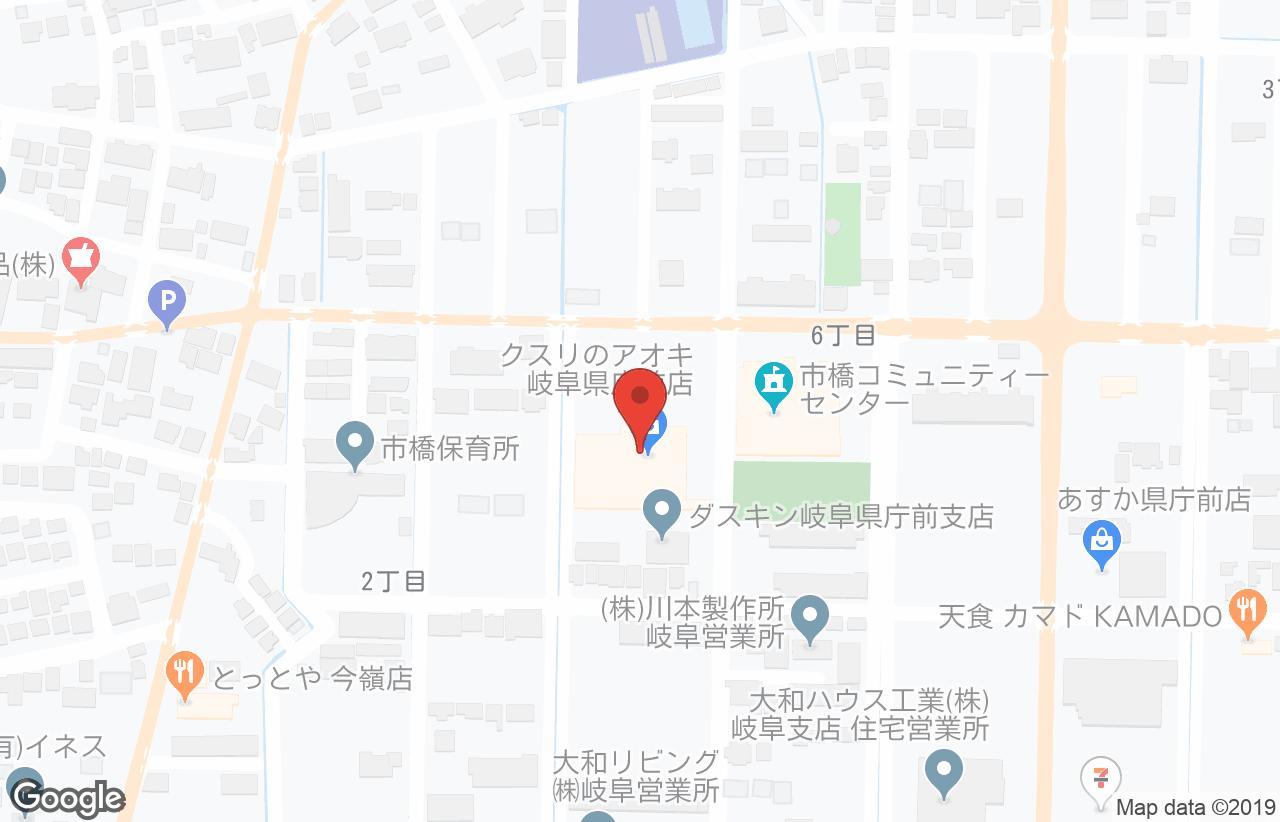 の アオキ 岐阜 クスリ
