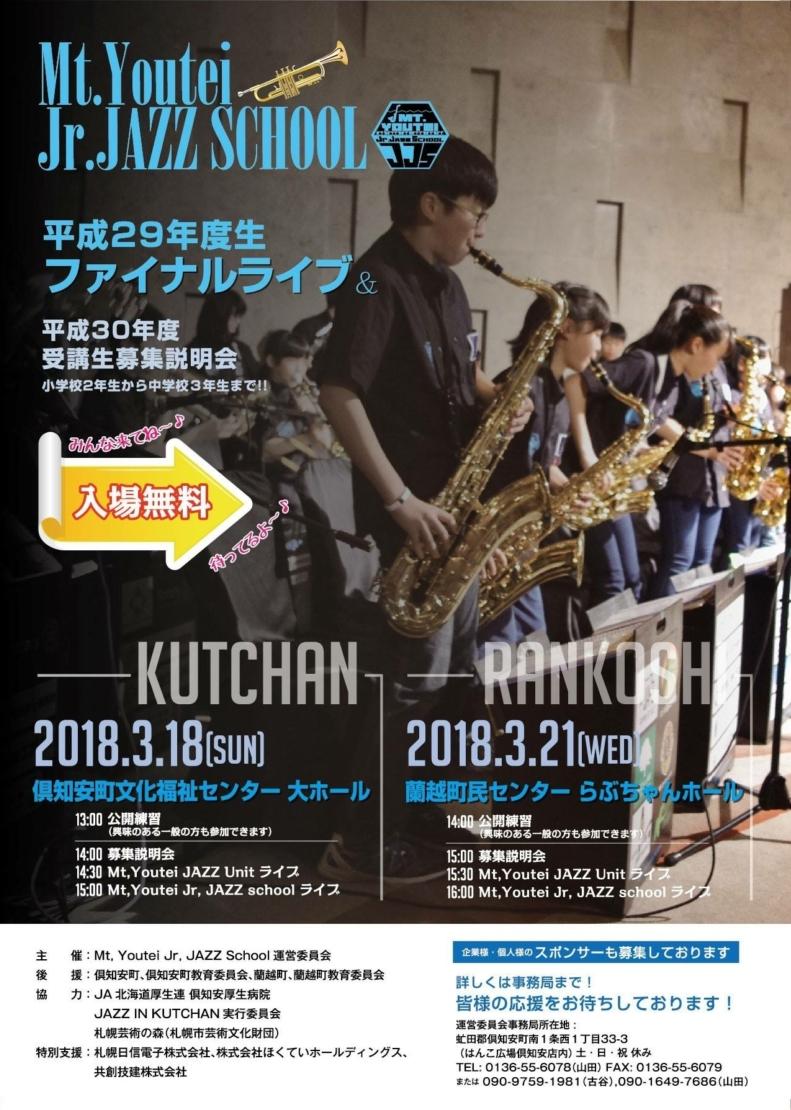 Yotei Jazz