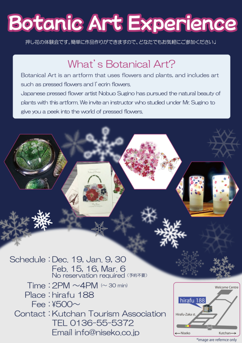 Botanic Art Winter2017