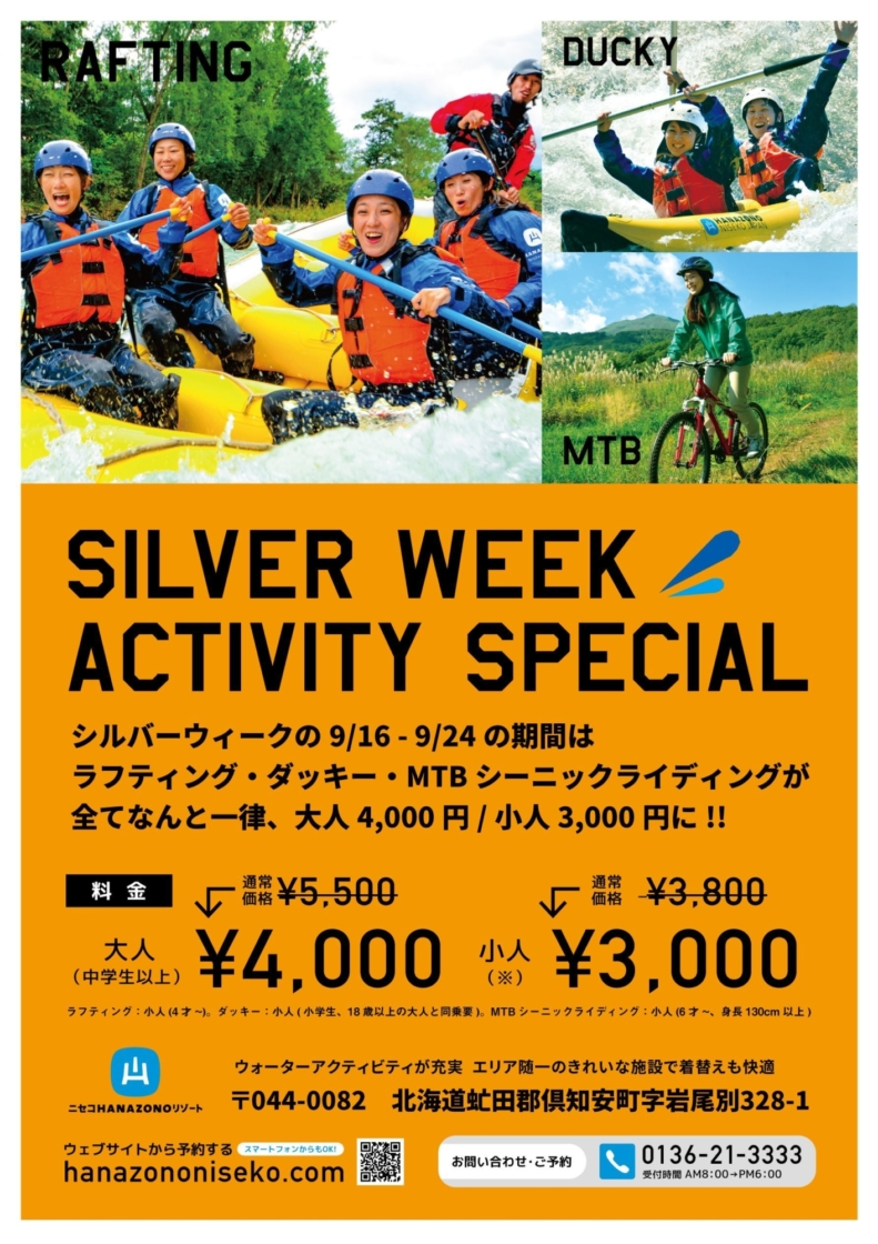 Silver Week Activity Special