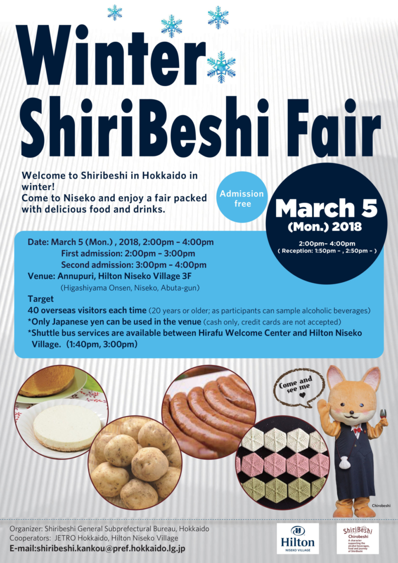 Winter Shiribeshi Fair Flyer A4 1