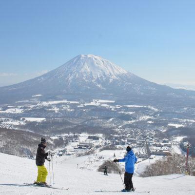 Ngh Ski Area10