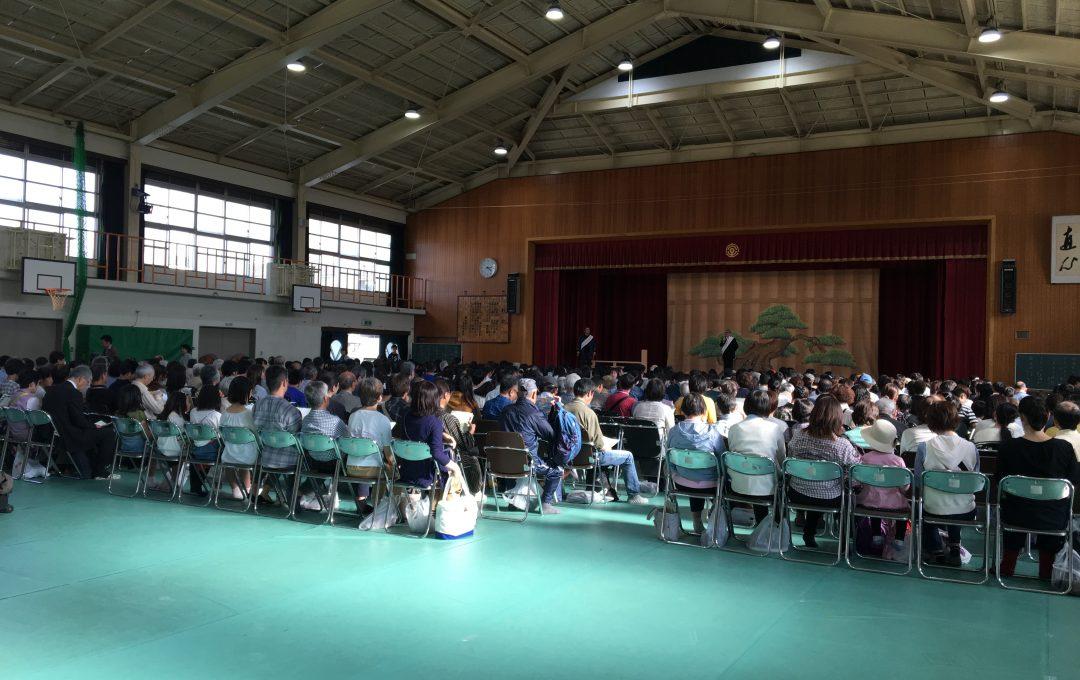 「ザ・学校狂言」へのご来場、ありがとうございました!
