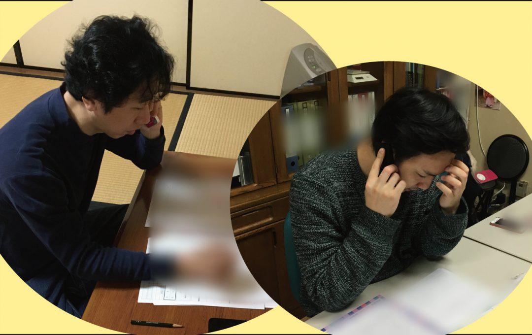 「茂山狂言会 春」SOJA会員様先行予約受付中!