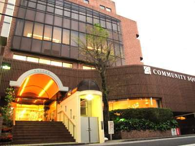 高知共済会館 community squares390083