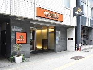 アパホテル<御徒町駅北>SS130670