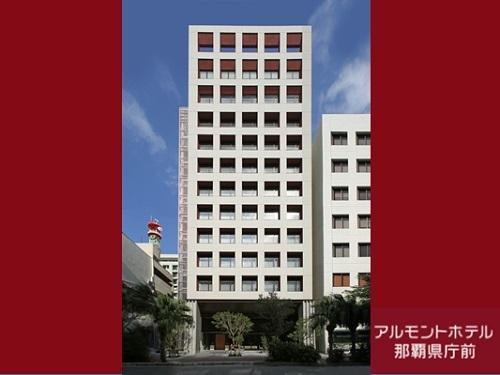 アルモントホテル那覇県庁前S470360