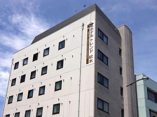 ホテルトレンド松本S200728