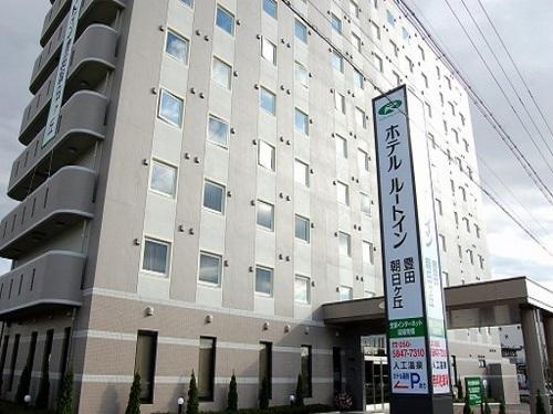 ホテルルートイン豊田朝日ヶ丘S230292