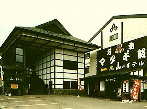 嶽温泉 山のホテルS020137