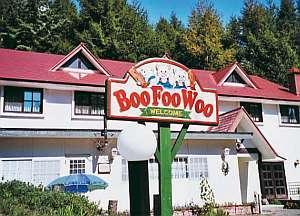 ペンション Boo Foo WooS190249