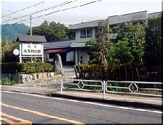 北條館別館