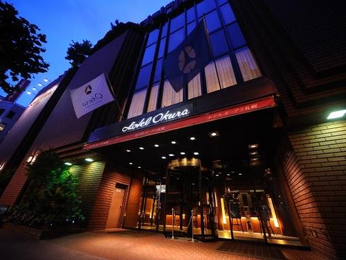ホテルオークラ札幌S010163