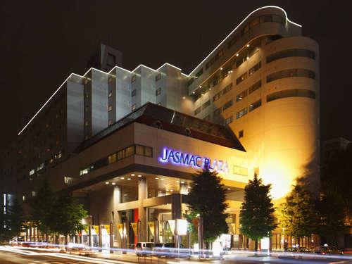 ジャスマックプラザホテルS010174
