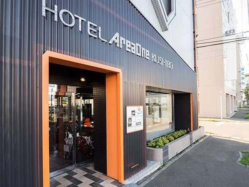 ホテルエリアワン釧路S010727