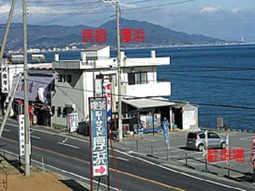 民宿厚浜S280285
