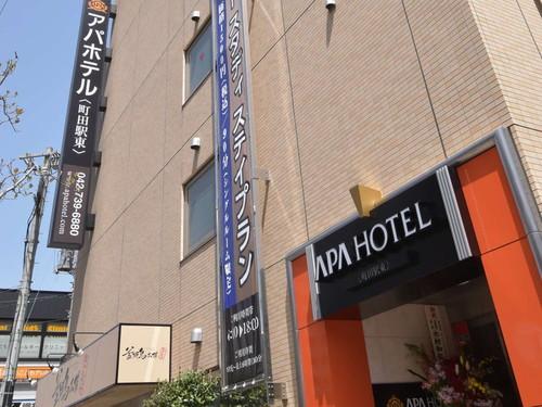 アパホテル<町田駅東>S130699