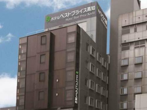 ホテルベストプライス高知s390104