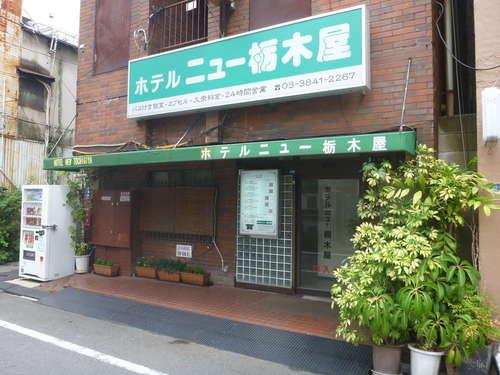 ホテルニュー栃木屋S130707