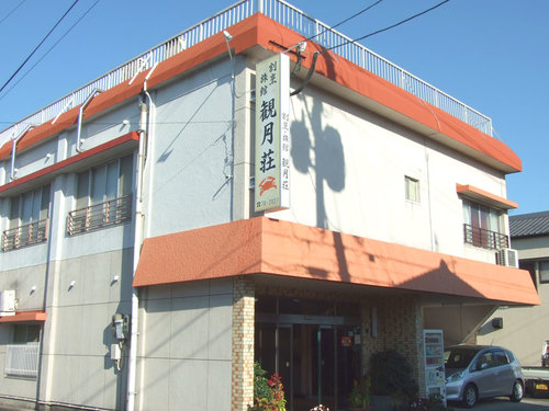割烹旅館観月荘S420163