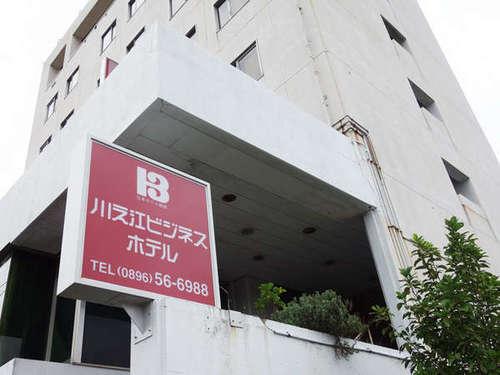 川之江ビジネスホテルs380116
