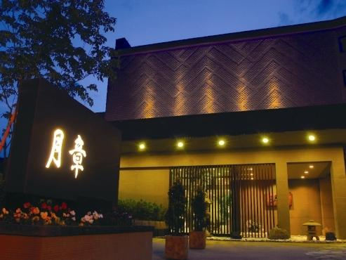 章月グランドホテルS010201