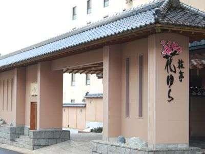 旅亭 花ゆらS010235