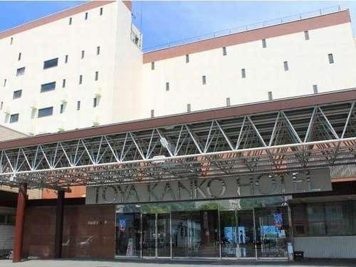 洞爺観光ホテルS010254