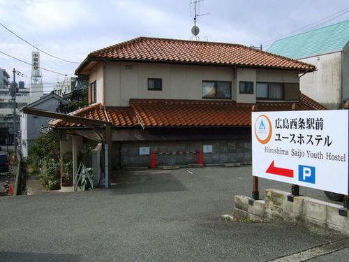 広島西条駅前ユースホステルS340205