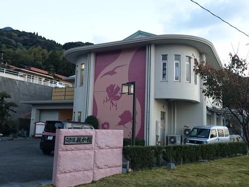 ホテルこしきしま親和館の外観