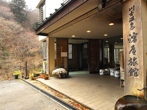 川古温泉浜屋旅館S100355
