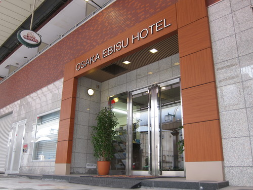 大阪えびすホテルS270283