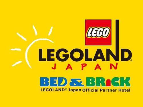 【ファミリーにお勧め】LEGOLAND(R)Japan 1DAYパスポート付  特別プラン(宿泊のみ)
