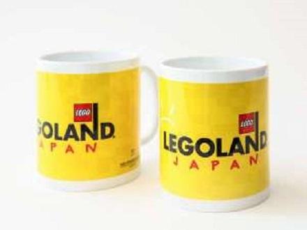 【ファミリーにお勧め】LEGOLAND(R)Japan 1DAYパスポート+非売品LEGOLAND(R)Japan×ストリングスホテルマグカップ付(宿泊のみ)