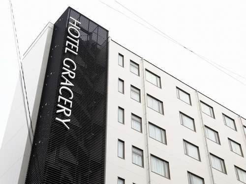 ホテルグレイスリー京都三条S260398