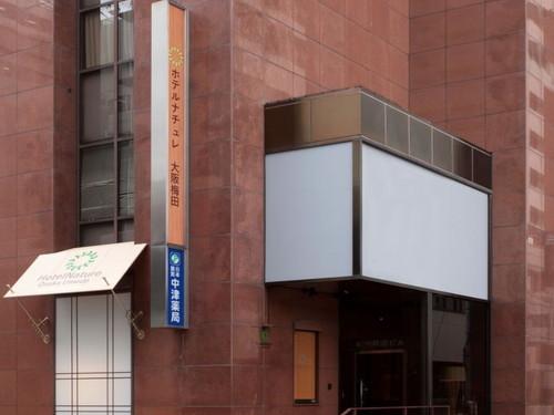 ホテルナチュレ大阪梅田 紀州鉄道グループS270286