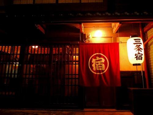 京都の町家宿 三条宿S260402