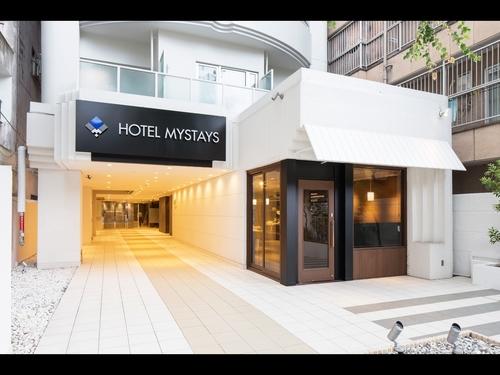 ホテルマイステイズ心斎橋イーストS270287